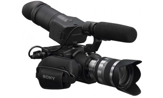 Hochzeitsvideo Sony NEX FS 100